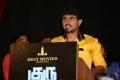Actor Guru Jeeva @ Guru Uchathula Irukkaru Audio Launch Stills