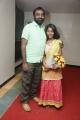AP Shreethar @ GV Prakash Kumar & Saindhavi Wedding Reception Photos