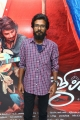 Gypsy Movie Press Meet Photos