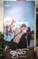 Gypsy Movie Press Meet Stills