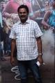 Producer Ambeth Kumar @ Gypsy Movie Very Very Bad Single Track Launch Stills