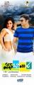 Half Boil Telugu Movie Hot Posters