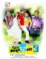 Half Boil Telugu Movie Posters