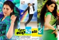 Half Boil Telugu Movie Hot Wallpapers