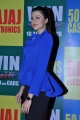 Hamsa Nandini Latest Photos @ Bajaj Electronics Bumper Draw