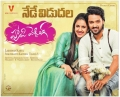 Niharika, Sumanth Ashwin in Happy Wedding Movie Release Today Posters