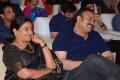 Nagendra Babu @ Happy Wedding Pre Release Event Stills