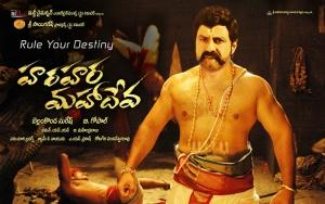 Balakrishna Hara Hara Mahadeva Telugu Movie Wallpapers