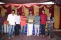 Hara Hara Mahadevaki Tamil Movie Launch Stills