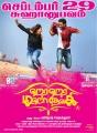 Nikki Galrani, Gautham Karthik in Hara Hara Mahadevaki Movie Release Posters