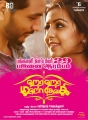 Gautham Karthik, Nikki Galrani in Hara Hara Mahadevaki Movie Release Posters