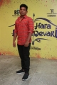 Hara Hara Mahadevaki Premiere Show Stills