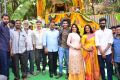 Hare Rama Hare Krishna Telugu Movie Opening Stills
