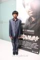 Prithviraj Das at Haridas Movie Audio Launch Photos