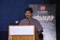Annamalai at Haridas Movie Press Meet Stills