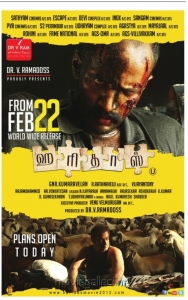 Haridas Movie Release Posters