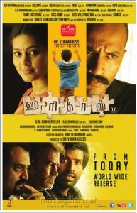 Sneha, Kishore in Haridas Movie Release Posters