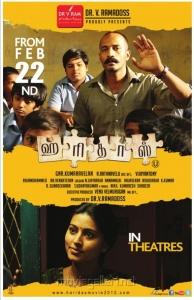 Kishore, Sneha in Haridas Movie Release Posters