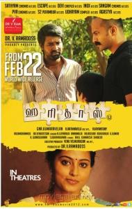 Soori, Kishore, Sneha in Haridas Movie Release Posters