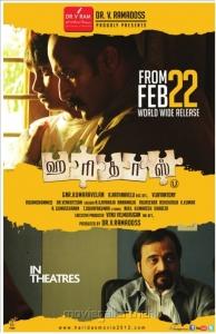 Haridas Tamil Movie Release Posters
