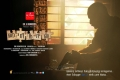 Actor Kishore in Haridas Tamil Movie Wallpapers