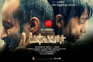 Kishore, Prithviraj Das in Haridas Tamil Movie Wallpapers