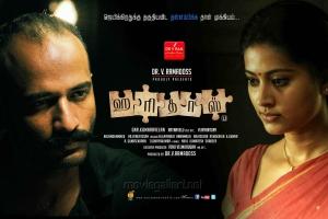 Kishore, Sneha in Haridas Tamil Movie Wallpapers