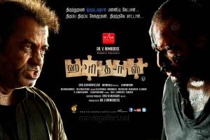 Pradeep Rawat, Kishore in Haridas Tamil Movie Wallpapers