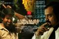 Soori, Yugi Sethu in Haridas Tamil Movie Wallpapers