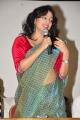 Actress Haripriya Stills @ Abbayi Class Ammayi Mass Platinum