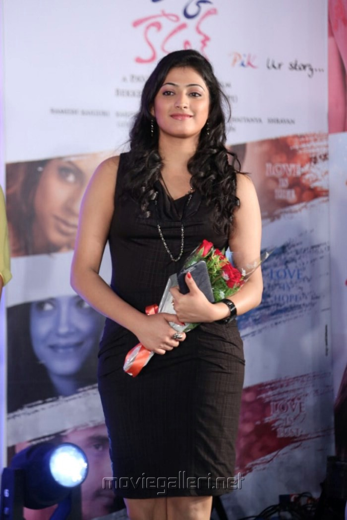 Beautiful Haripriya Photos @ Prema Ishq Kadhal Audio Release