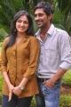 Actress Haripriya & Actor Varun Sandesh Photos