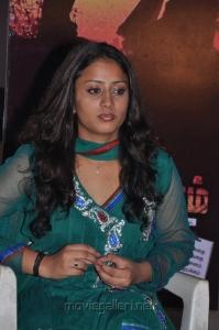 Tamil Actress Hasini Latest Photos at Vijayanagaram Press Meet
