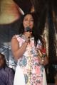 Actress Meghana @ HBD Movie Teaser Launch Stills