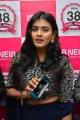 Actress Hebah Patel launches B New Mobile Store at Chirala Photos