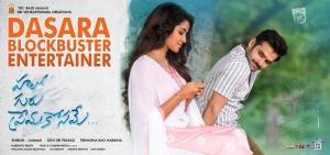 Anupama Parameswaran Ram Pothineni Hello Guru Prema Kosame Dasara Blockbuster Entertainer Posters