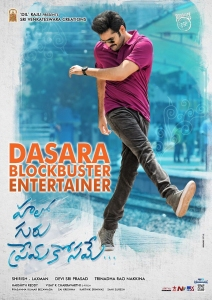 Ram Pothineni Hello Guru Prema Kosame Dasara Blockbuster Entertainer Posters