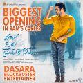 Ram Hello Guru Prema Kosame Dasara Blockbuster Entertainer Posters