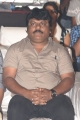 Trinadh Rao Nakkina @ Hello Guru Prema Kosame Pre Release Event Stills