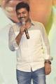 Praveen @ Hello Guru Prema Kosame Pre Release Event Stills