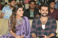 Anupama Parameswaran, Ram Pothineni @ Hello Guru Prema Kosame Success Meet Stills