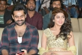 Ram Pothineni, Pranitha Subhash @ Hello Guru Prema Kosame Success Meet Stills