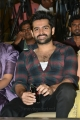 Hero Ram Pothineni @ Hello Guru Prema Kosame Success Meet Stills