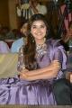Heroine Anupama Parameswaran @ Hello Guru Prema Kosame Success Meet Stills