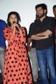 Anupama Parameswaran, Ram @ Hello Guru Prema Kosame Team at Vishwanath & Sri Ramulu Theatres