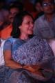 Amala Akkineni @ HELLO Movie Pre Release Event Stills