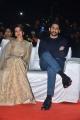 Samantha, Naga Chaitanya @ HELLO Movie Pre Release Event Stills