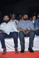 Ram Charan, Chiranjeevi @ HELLO Movie Pre Release Event Stills