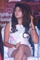 Actress Oviya @ Hello Naan Pei Pesuren Movie Audio Launch Stills