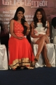 Aishwarya Rajesh, Oviya @ Hello Naan Pei Pesuren Movie Audio Launch Stills